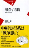 20080905_19